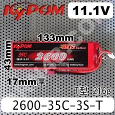 KYPOM-2600-35C-3S-T