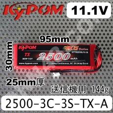 kypom-2500tx-3c-3s-a