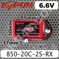 KYPOM-850-20c-2s