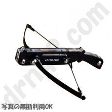 bowgun-after7080